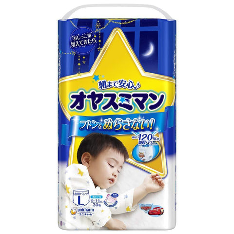 Moony Japanese Premium Night Diaper nappy Pants [Size L, 9-14kg] for Boys Girls