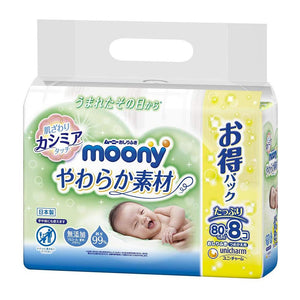 Moony Baby Wipes 80 Pack refills*8