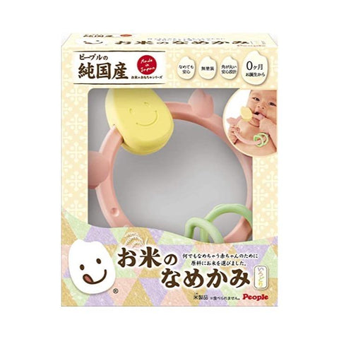 People Baby teether- Pure rice licking colour - Made in Japan