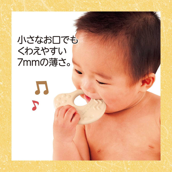 People Baby teether- Tooth of purely rice - Made in Japan