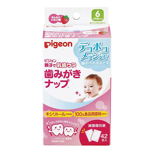 Pigeon Toothpaste Nap 42 Pack slightly strawberry flavour-Made in Japan