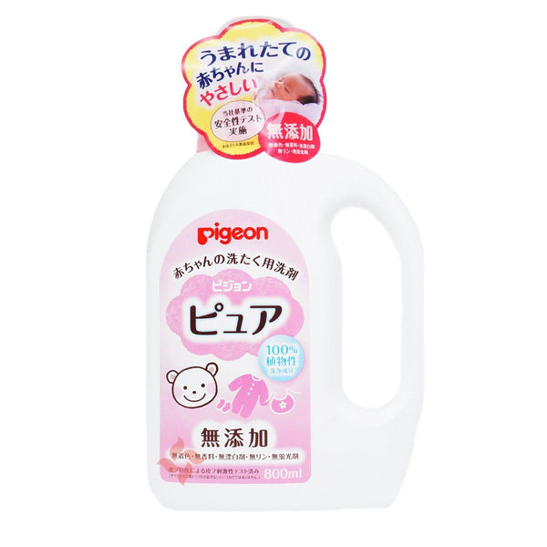 Pigeon Baby cleaning detergent Pure 800ml- Made in Japan
