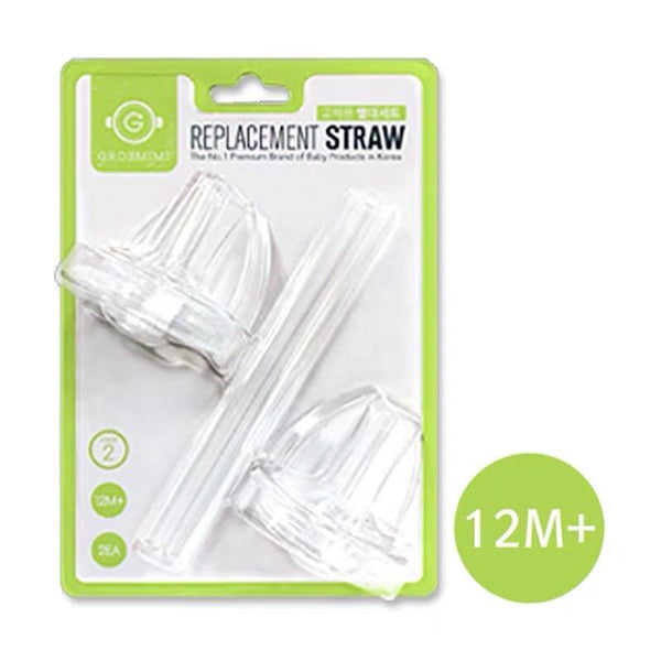 Grosmimi Replacement Straw/Weighted straw