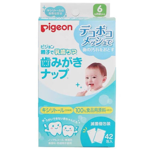Pigeon Toothpaste Nap 42 Pack xylitol's natural sweetness-Made in Japan