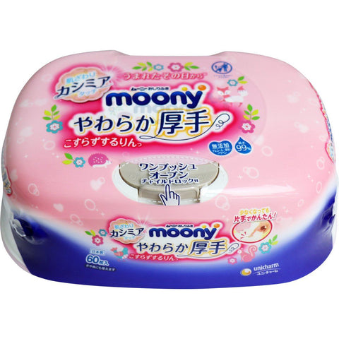 Moony Baby Wipes 60 Pack Dispenser with case