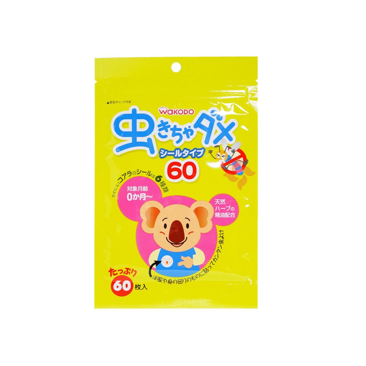 WAKODO - Mosquito Repellent Patch 60pcs - Made in Japan