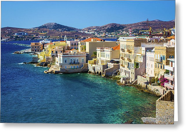 Cyclades Island - Greeting Card
