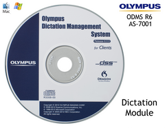 ODMS R6 - Dictation Module Software & Licence Key AS-7001