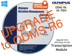 Upgrade ODMS R6 Transcription Module from DSS Player Pro R5