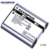 Olympus LI-92B Rechargeable Battery for DS-9500