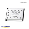Olympus Li-42B Rechargeable Battery For DS-7000