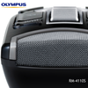 Olympus RM-4110S Hand Held Dictation & Voice Recognition Mic