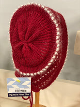 Load image into Gallery viewer, Baby Bonnet - Maroon