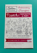 Load image into Gallery viewer, BIG SHEET Embroidery Patterns - Naoshi Fantastic & Pop