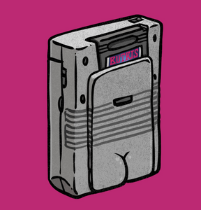 Sticker - Gameboy Butt