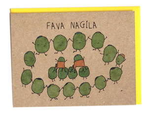 Card - Fava Nagila Jewish Wedding Card
