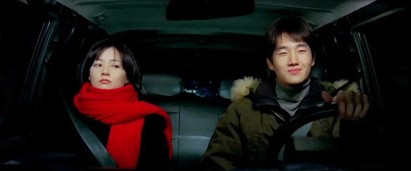 One Fine Spring Day (2001)  Hur Jin-ho