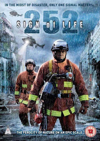 252-Sign of Life, DVD, Blu-Ray, Nobuo Mizuta, Hideaki Ito, Seiyo Uchino, Japanese Cinema, Disaster Movie, Thriller, Far-East Asian Film, MVM, Terracotta Distribution