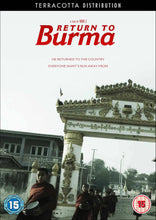 Load image into Gallery viewer, Return to Burma