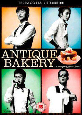 Antique Bakery based on a Manga about four hot guys in a bakery. Ju Ji-hin Kim Jae-wook