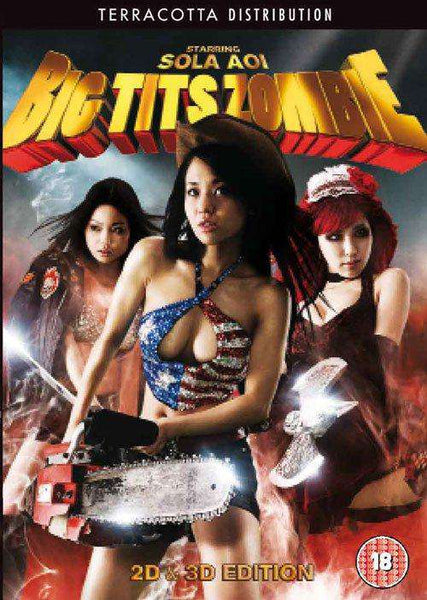 Sora aroi and Risa Kasumi star in this mad lo fi undead bashing cult classic