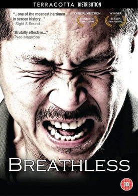 kim kkobbi, kim kkot bi, yang ik june, breathless, korean gangster film, korean gangster movie, korean breathless film, breathless full movie