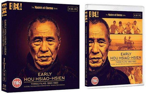 Hou Hsiao-Hsien, blu ray, asian blu ray, asian cinema blu ray, taiwanese cinema