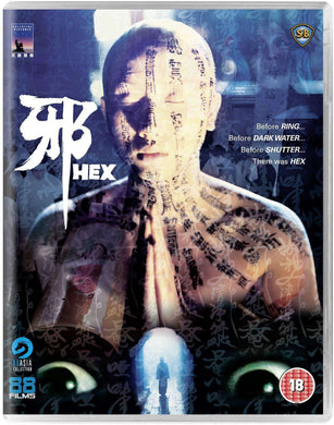 hex 1980 Kuei Chih-Hung witchcraft 80s horror