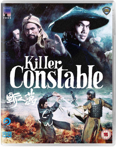 Killer Constable, DVD, Blu-Ray, Kuei Chih Hung, Chen Kuan Tai, Shaw Brothers, Hong Kong Cinema, Classic Kung-Fu, Martial Arts Movie, Far-East Asian Film, 88 Films, Terracotta Distribution