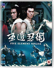 Load image into Gallery viewer, five element ninjas chang cheh classic kung fu english subtitles