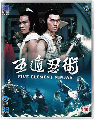 five element ninjas chang cheh classic kung fu english subtitles