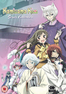 Kamisama Kiss Collection Series 1 japanese anime Land God
