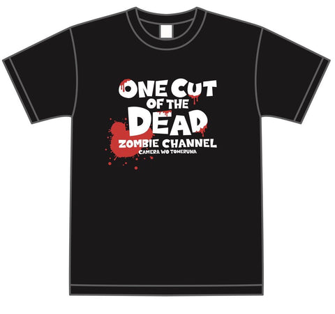 One Cut of the Dead T-shirt (rare collectible) XL SIZE