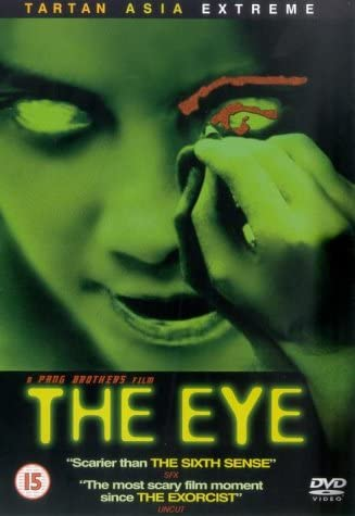 the eye, asian horror, the eye pang brothers, the eye, angelica lee sin je, tartan asia extreme dvd, asian horror, asian cinema