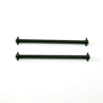 Redcat Racing Dogbones 87mmmeasuring end of ball to end of ball, 2pcs 08059 - RedcatRacing.Toys