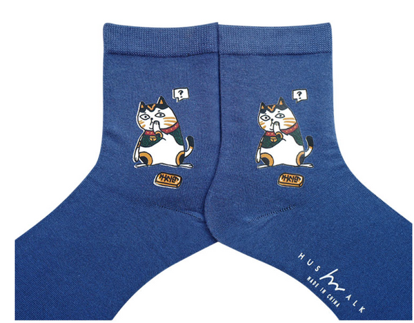 BOOPDO DESIGN KITTY PRINT ANKLE SOCKS - boopdo