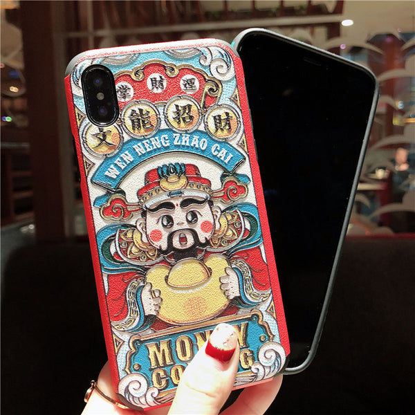 BOOPDO DESIGN WEN NENG ZHAO CAI MONEY COMING APPLE IPHONE CASES CHINESE NEW YEAR - boopdo
