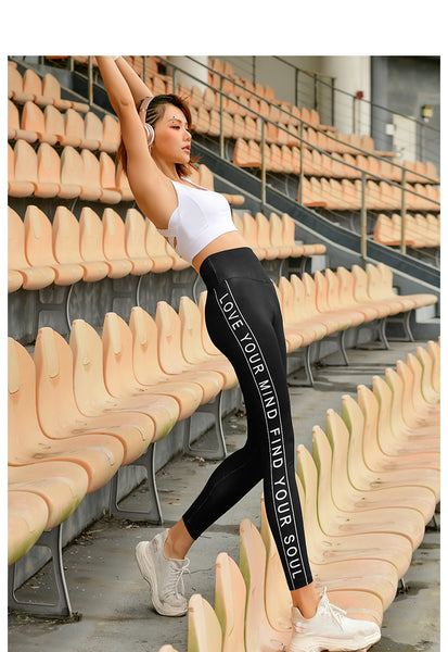MIP LOVE YOUR MIND FIND YOUR SOUL TAPED SKINNY LEGGINGS