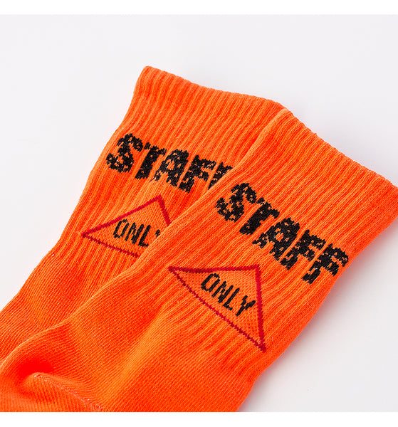 BOOPDO DESIGN STAFF ONLY PRINT SPORTS STYLE SOCKS - boopdo