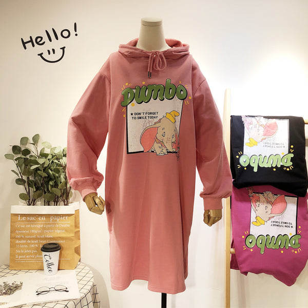 BOOPDO DESIGN DON'T FORGET TO SMILE TODAY HOODIE DRESS - boopdo