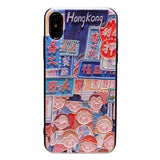 SUNSHINE GIRL OF HONG KONG SILICONE APPLE IPHONE COVERS