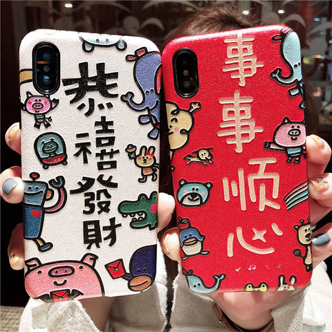 CHINESE NEW YEAR CARTOON EMBOSSED APPLE IPHONE CASES IN WHITE RED