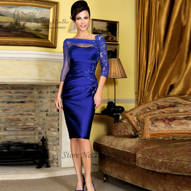 Elegant Royal Blue Groom Mother Dresses