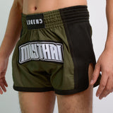 Pack de 2 Shorts para Muay Thai Legend Slim