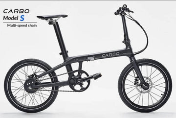 CARBO, The World's Lightest Folding Electric Bike