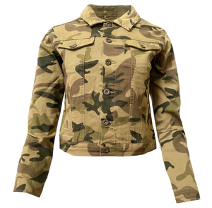 Women's Camo Denim Jacket