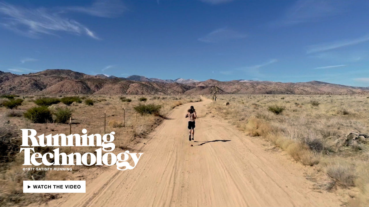RUNNING TECHNOLOGY: THE FILM