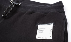 Jogger Shorts - Label