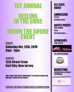 2019 1st Annual Reeling in the Cure
