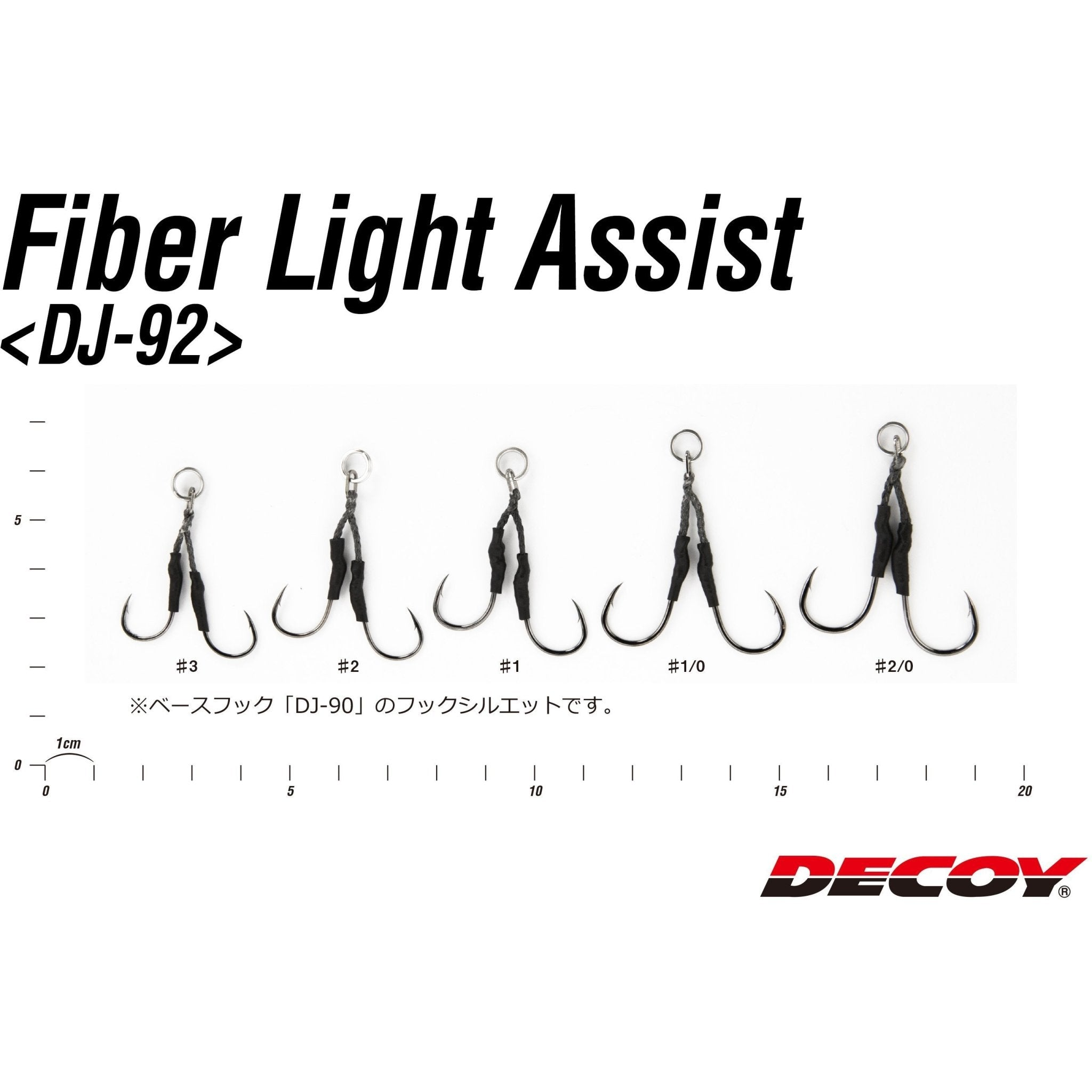 Assist Hook - Decoy - DJ-92 Fiber Light Assist - The Fishermans Hut